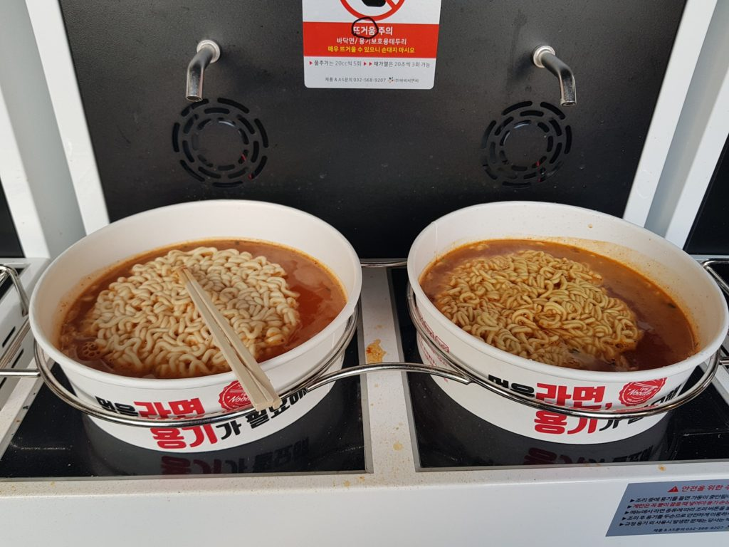 Korean Ramyeon cooking by the Han River, Seoul
