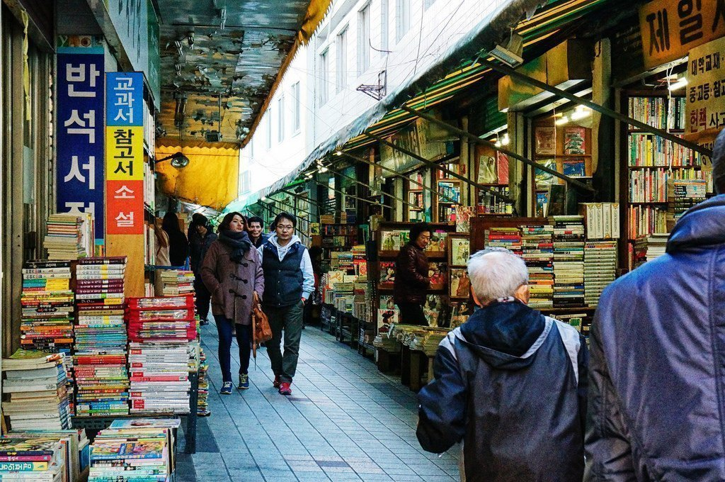 Book Street in Bosu Dong, Busan, South Korea