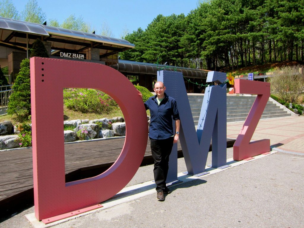 DMZ Tour Picture, South Korea
