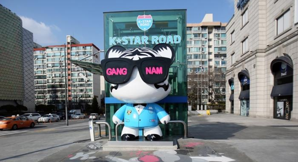 K Star Road in Gangnam, some where to stay in Seoul for K-pop