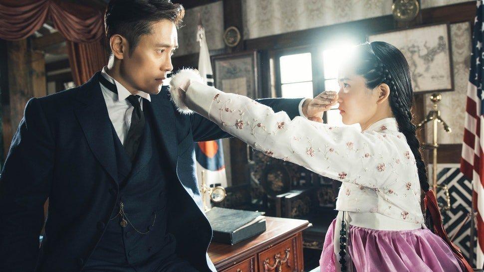 Mr Sunshine Film Set at Nonsan Sunshine Land, South Korea