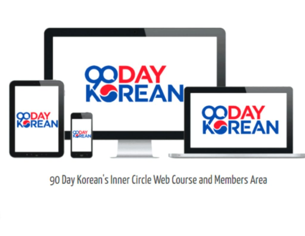 90 Day Korean Promo Pic