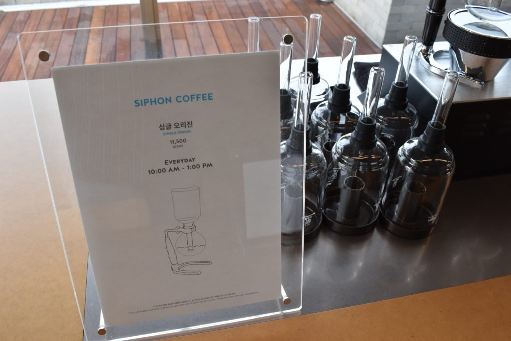 Try out the siphon coffee