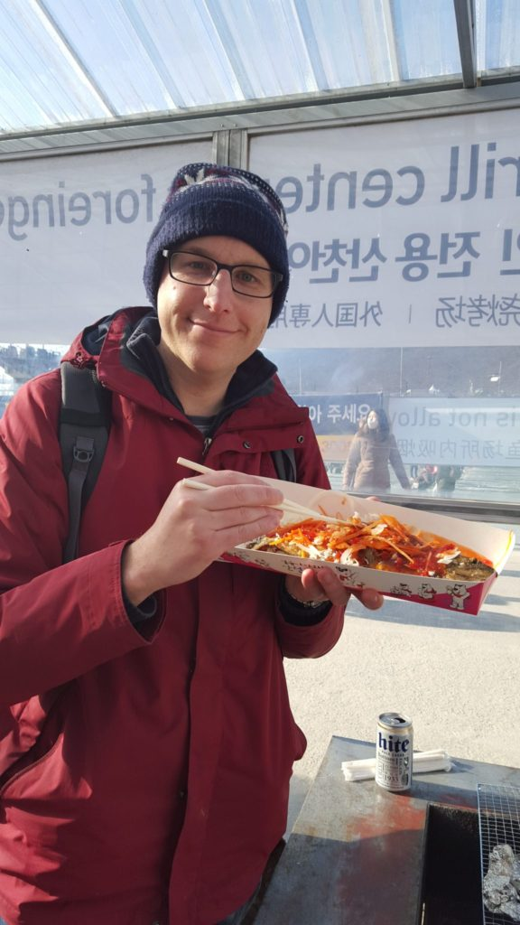 Me catching my lunch at the Ice Fishing Festival in Korea