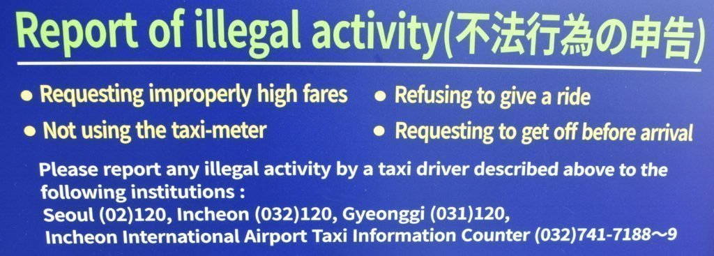 Advice for illegal taxi pratices at Incheon Airport