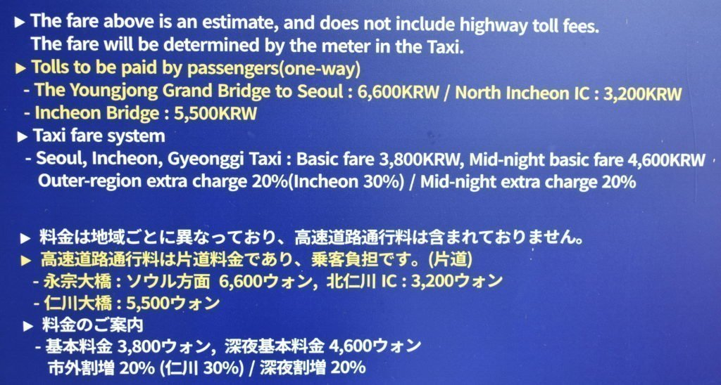 Taxi Charges at Incheon Airport