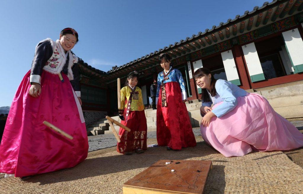 Seollal Traditional Korean Games
