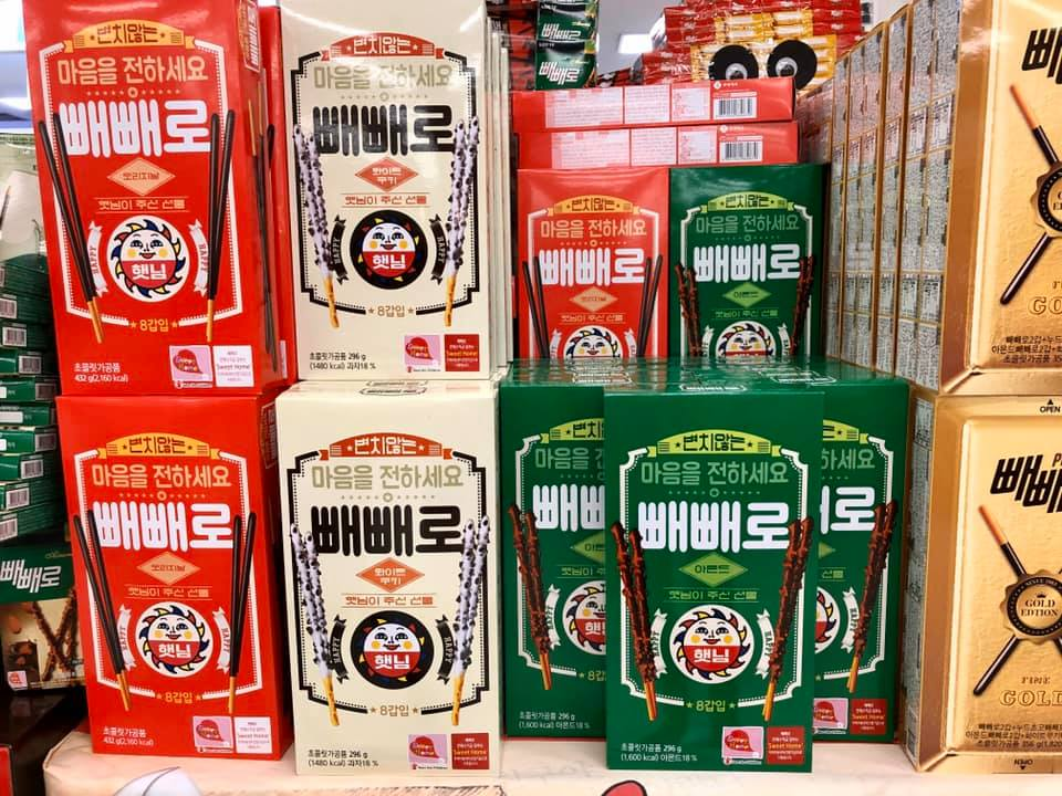 Classic Pepero Boxes For Sale In Korea