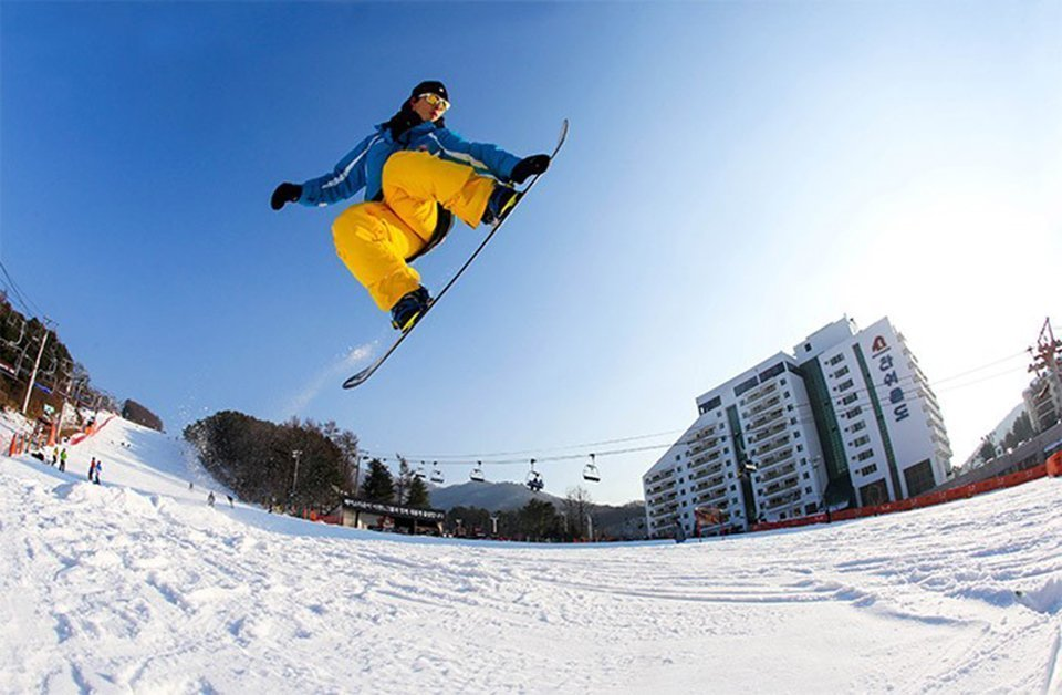 Bears Town Ski Resort In Korea