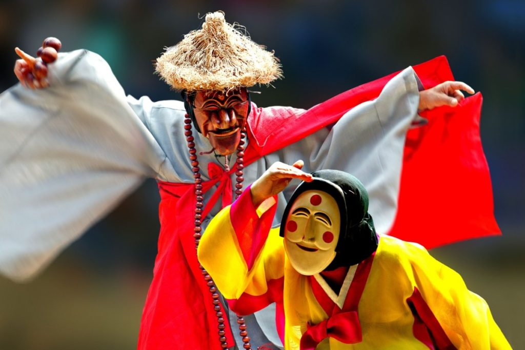 Andong Mask Dance