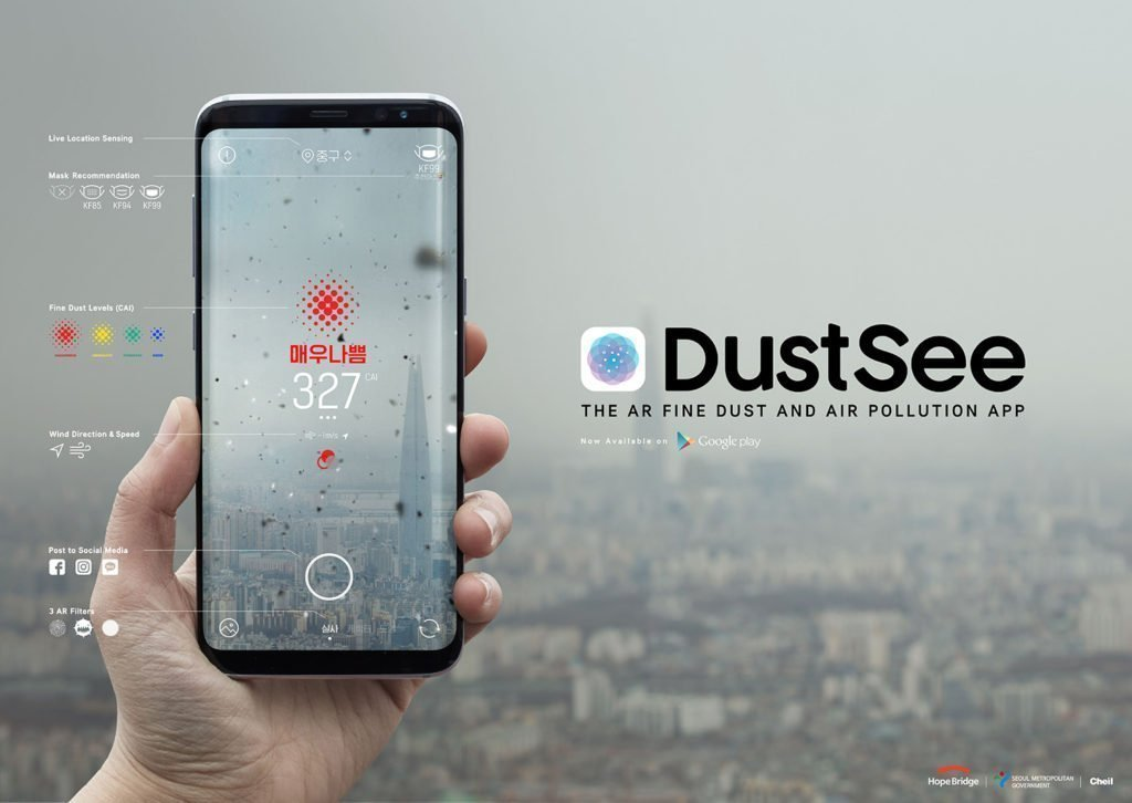 Dust See app for detecting air pollution.