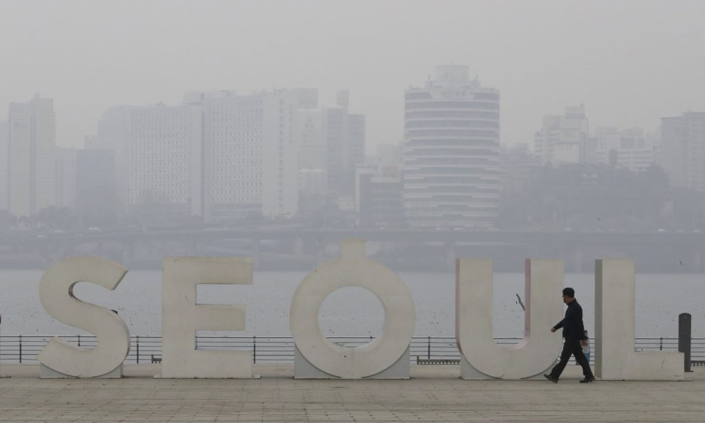 Fine dust in Seoul, Korea