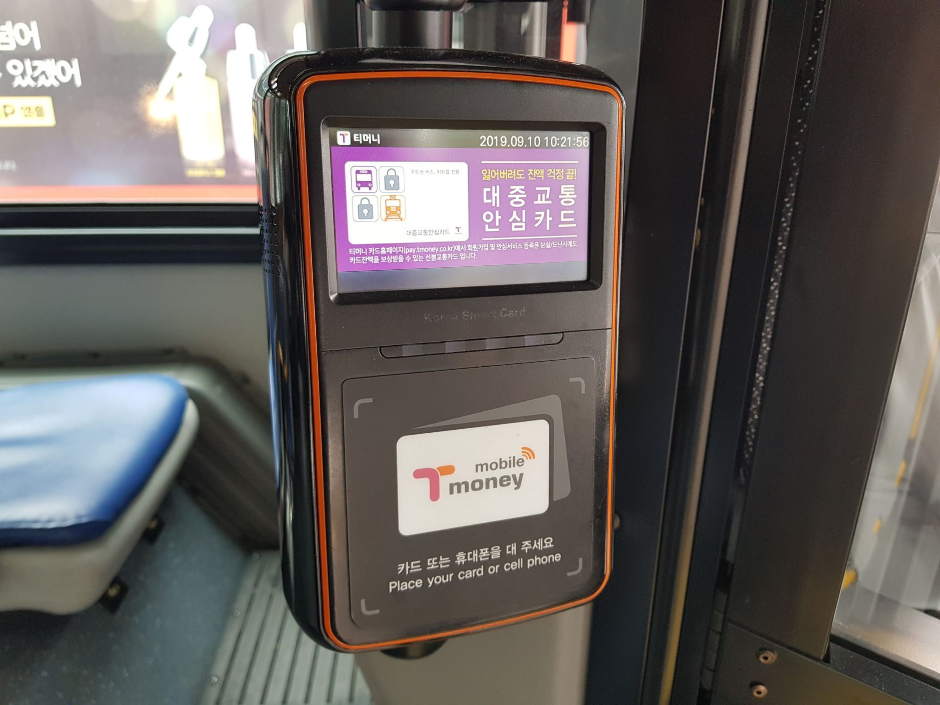 T Money Card on a bus in Korea