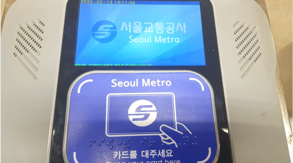 Subway T Money Card Reader in Seoul, Korea