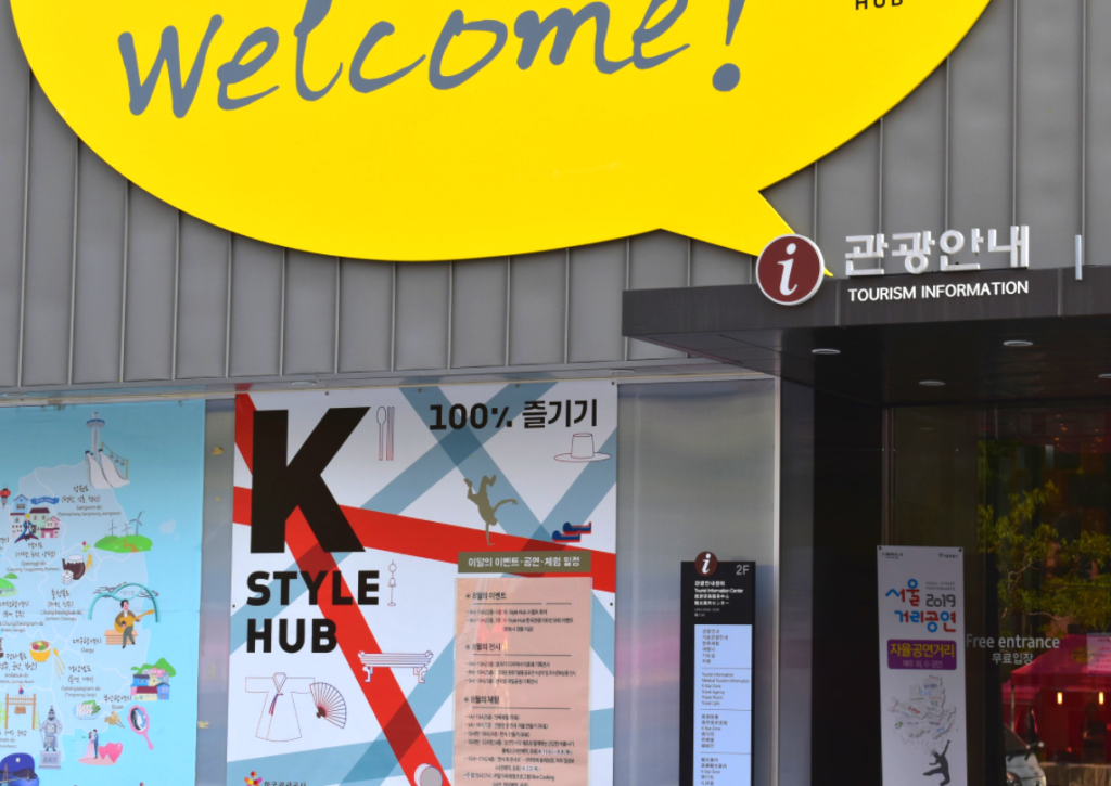 Visit K Style Hub to save money in Seoul with free hanbok rental