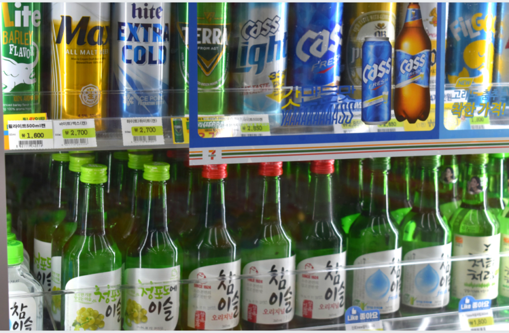 Save money in Seoul by drinking local alcohol