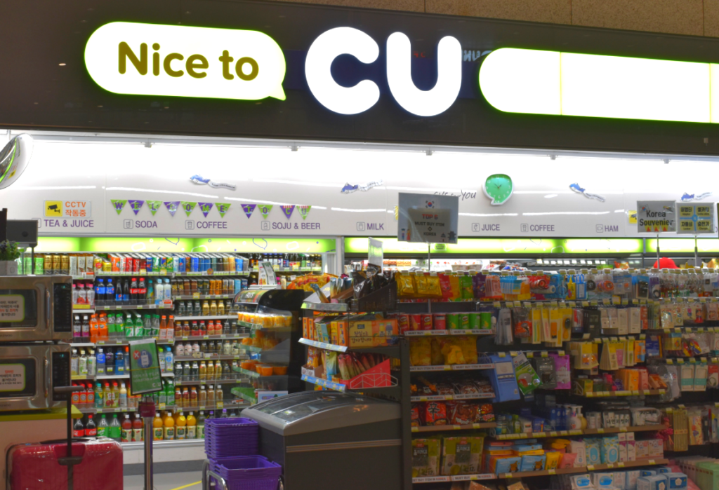 Convenience stores can save you lots of money in Seoul