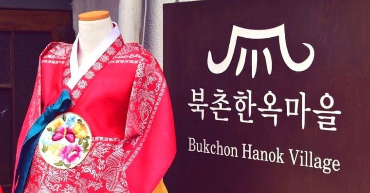 What To Do In Bukchon Hanok Village, Seoul