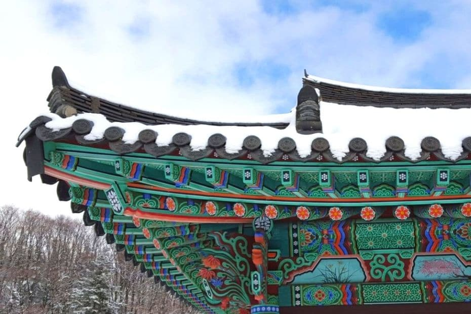 What Do In Winter In Korea