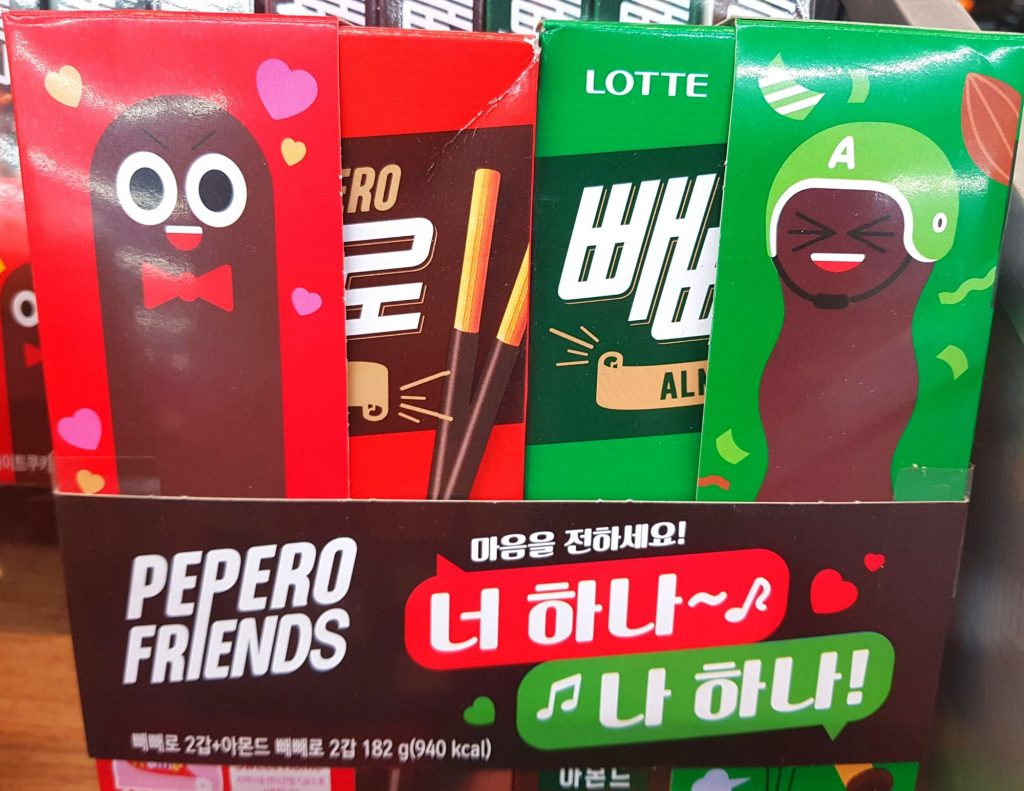 November 11th: Pepero Day In Korea