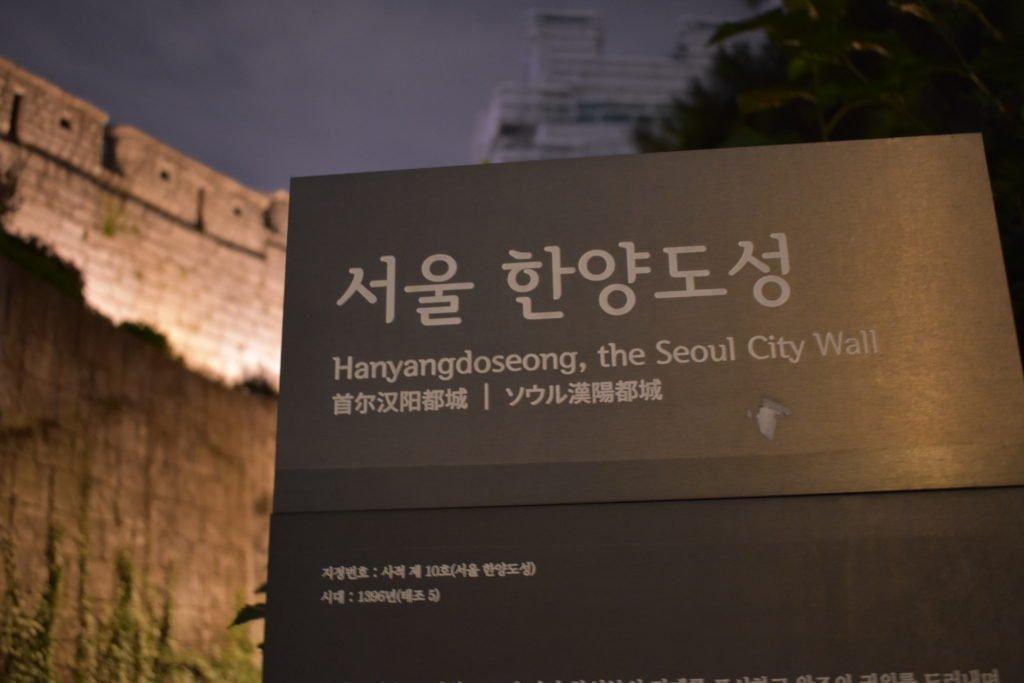 Seoul's Fortress Wall Walk
