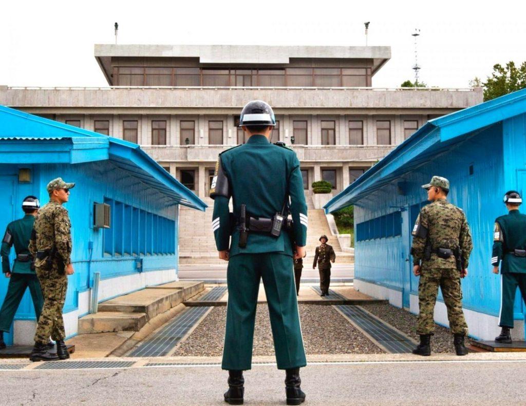 DMZ in Korea