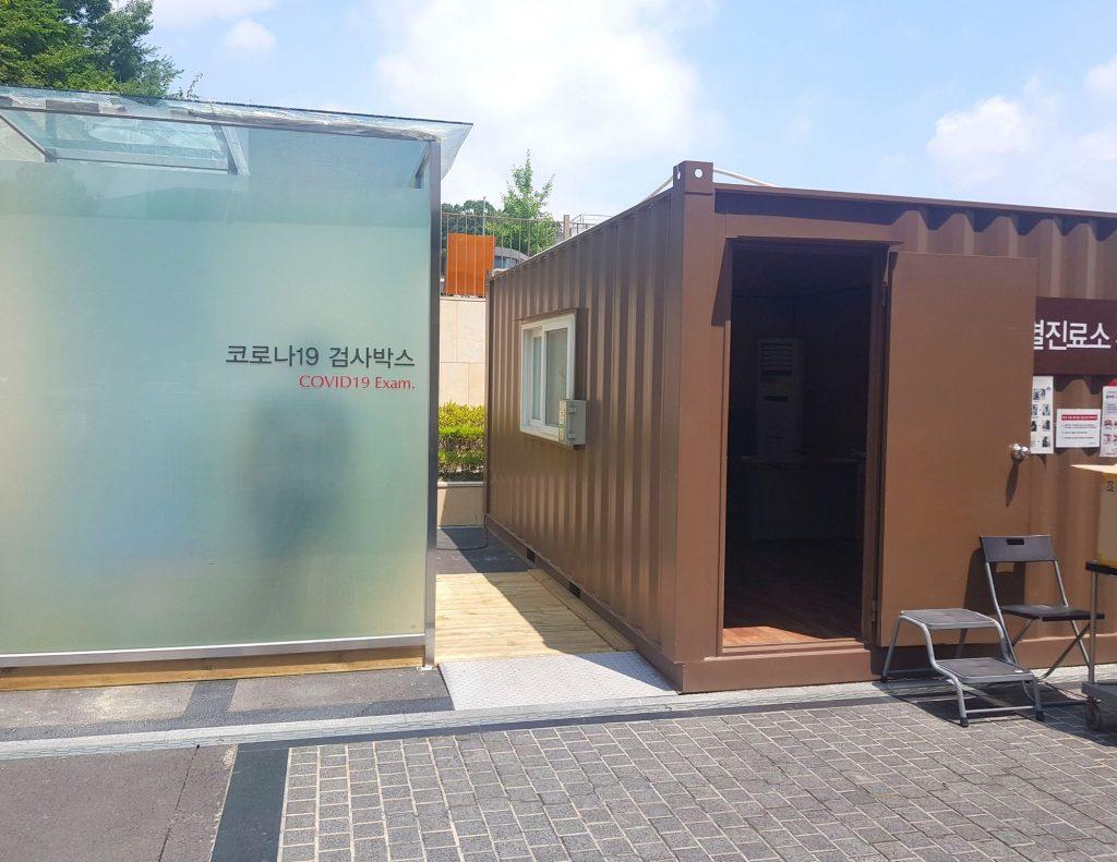 Coronavirus testing station in Korea