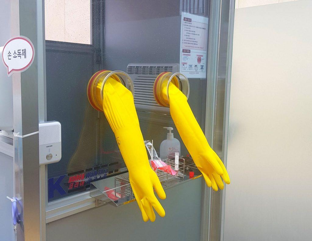 Coronavirus testing station in Korea with yellow safety gloves