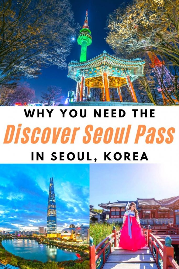 Discover Seoul Pass: Why You Need The Discover Seoul Pass