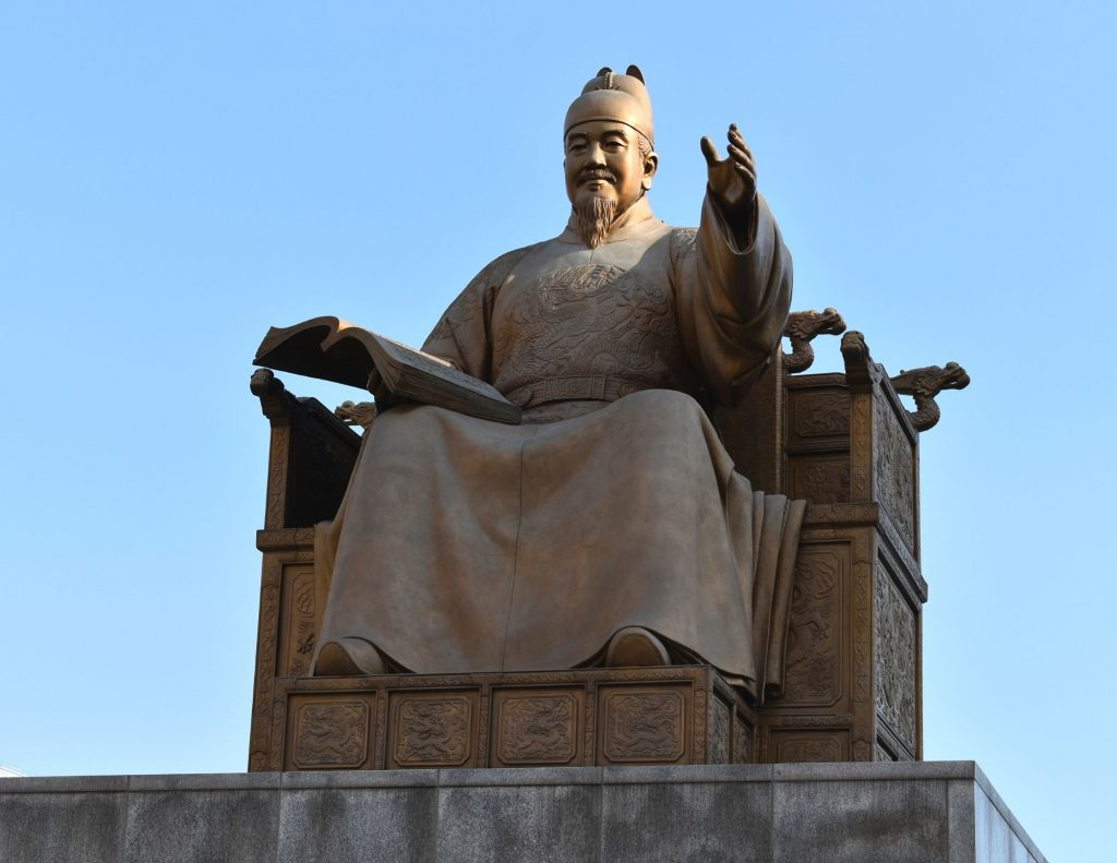 Learn insightful facts about South Korean history and its people