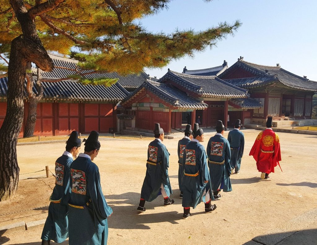 Changdeokgung Palace Complex in Seoul, Korea