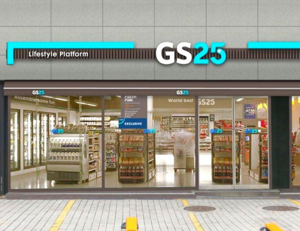 GS25 convenience store