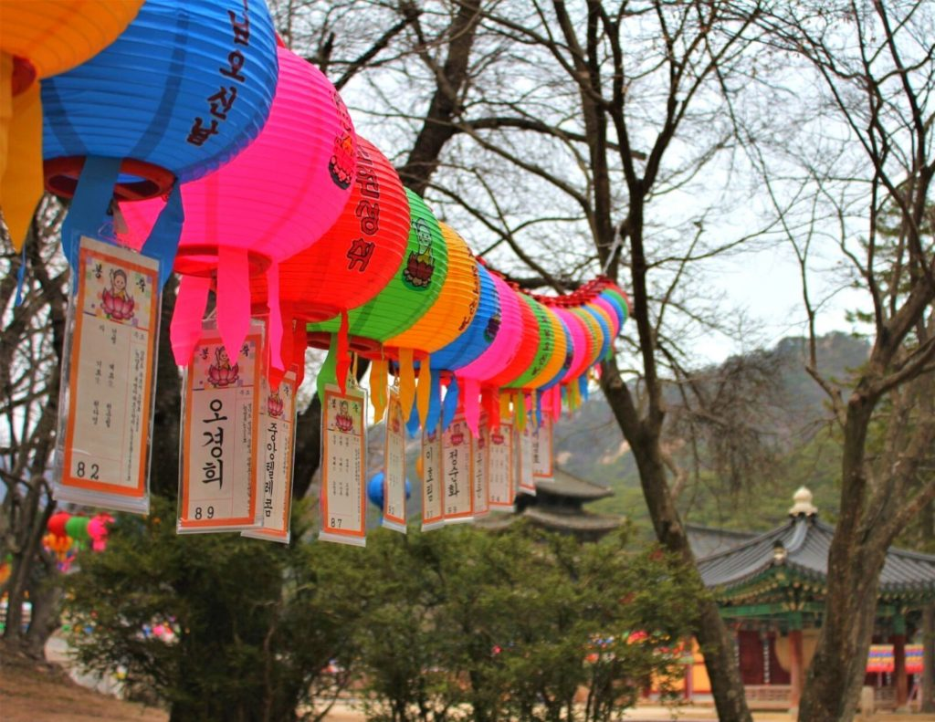 Buddhist lanterns for Buddha's birthday at a Korean Temple