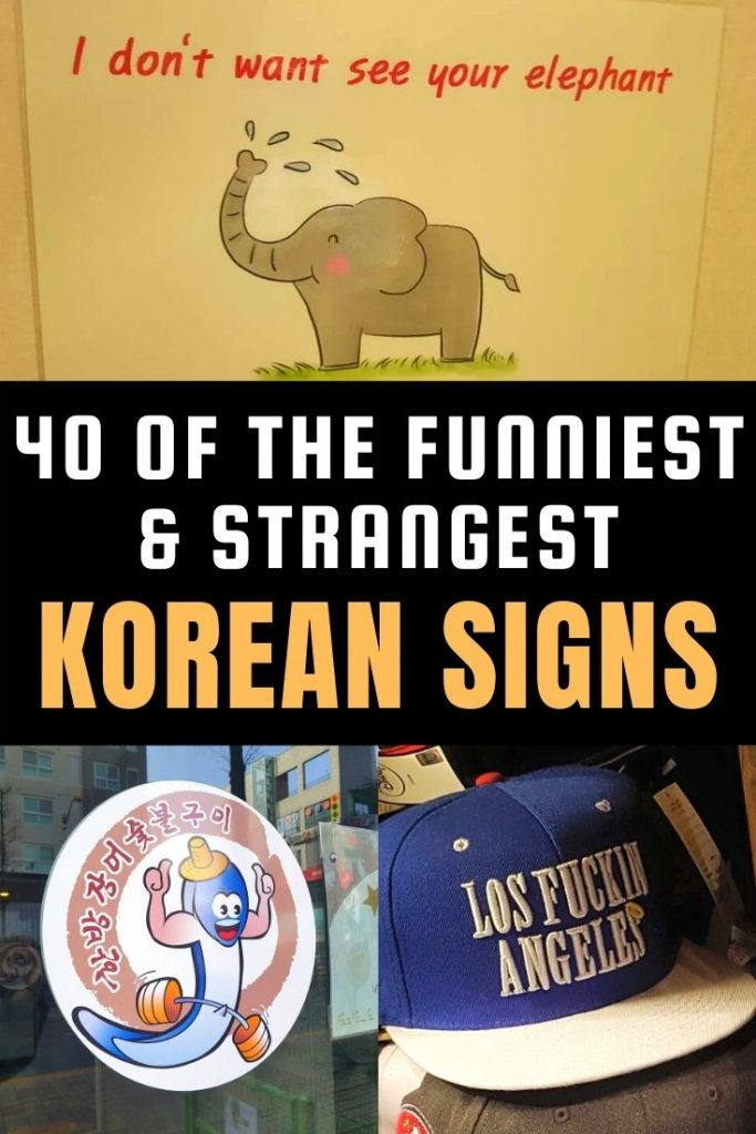 40 Of The Funniest Korean Signs & Pictures