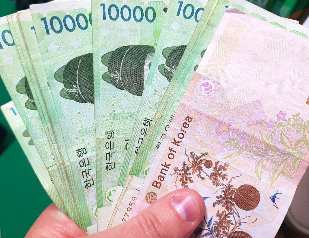 Korean won notes, Korean money