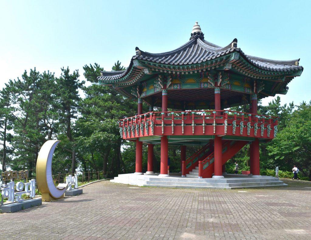 Pagoda and Moon Statue In Dalmaji Hill, Busan