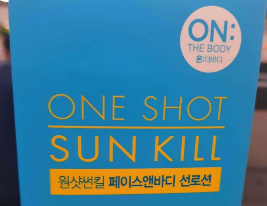 One Shot Sun Kill Sun care From Korea