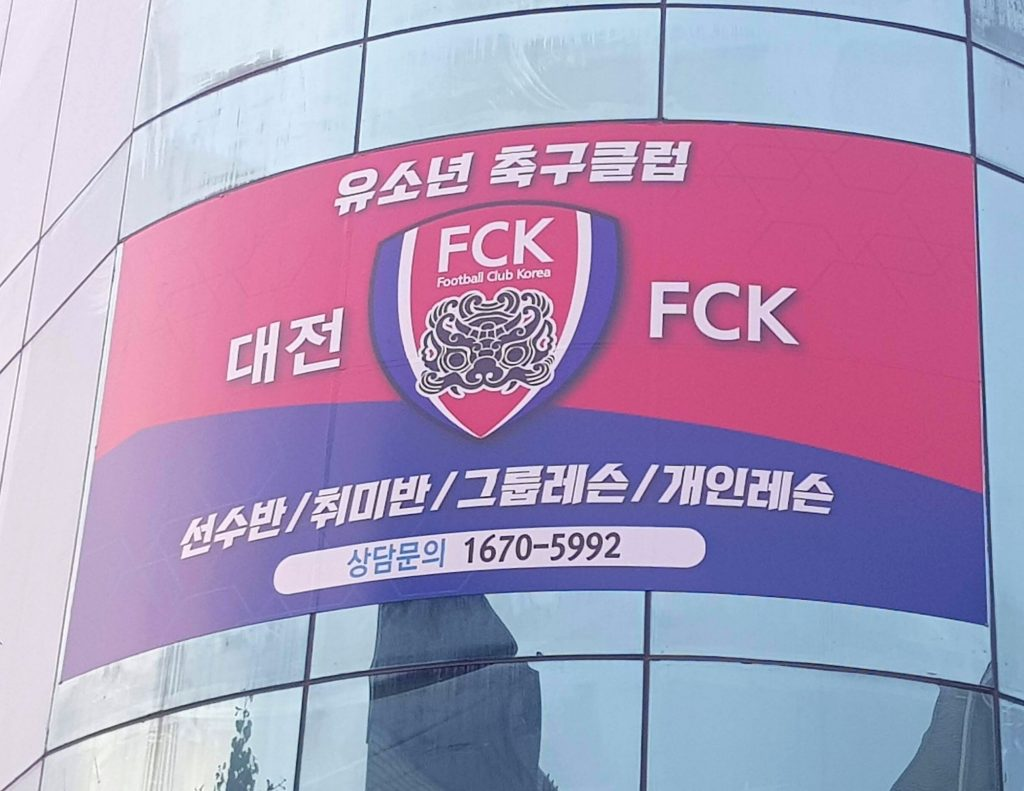 Rude Korean Sign For FCK