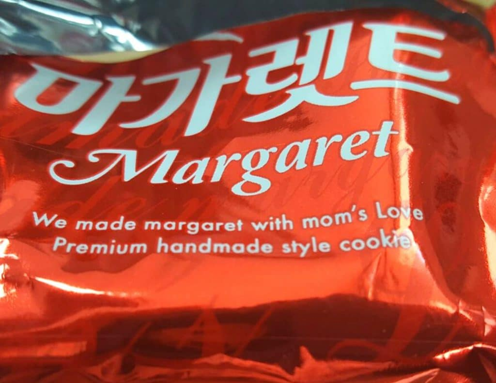 Margaret Cookie Red Wrapper