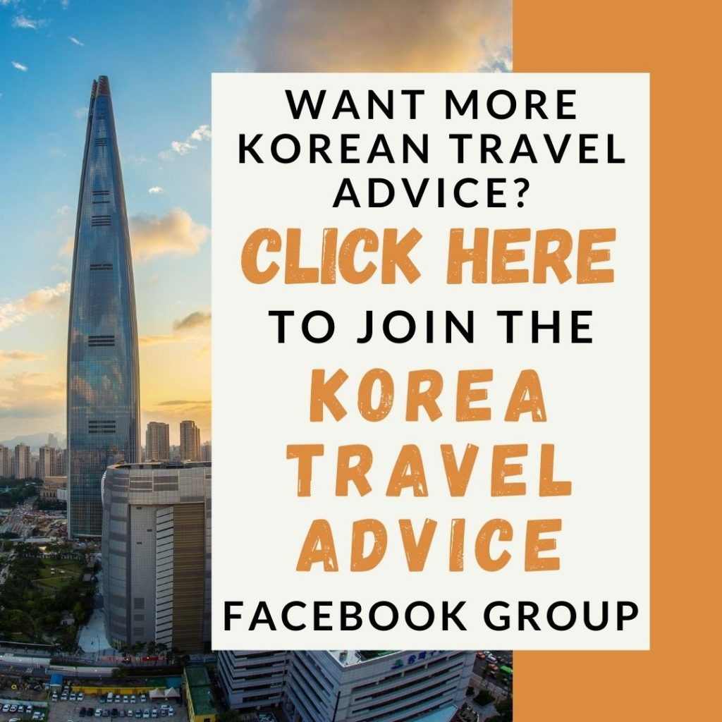 Korea Travel Advice Facebook Picture Aug 20