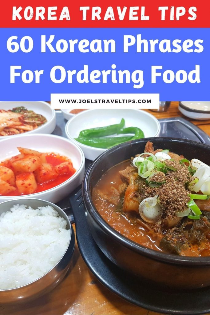 60 Korean phrases for ordering food pin