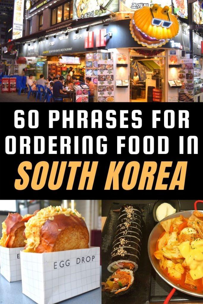 60 Korean phrases for ordering food in Korea pin
