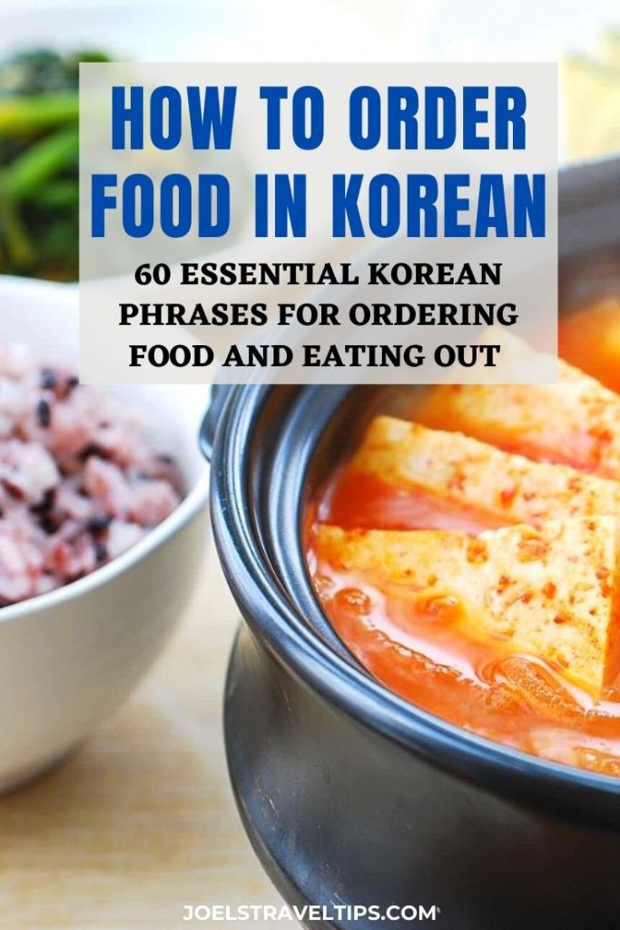 How to order food in Korea Pin