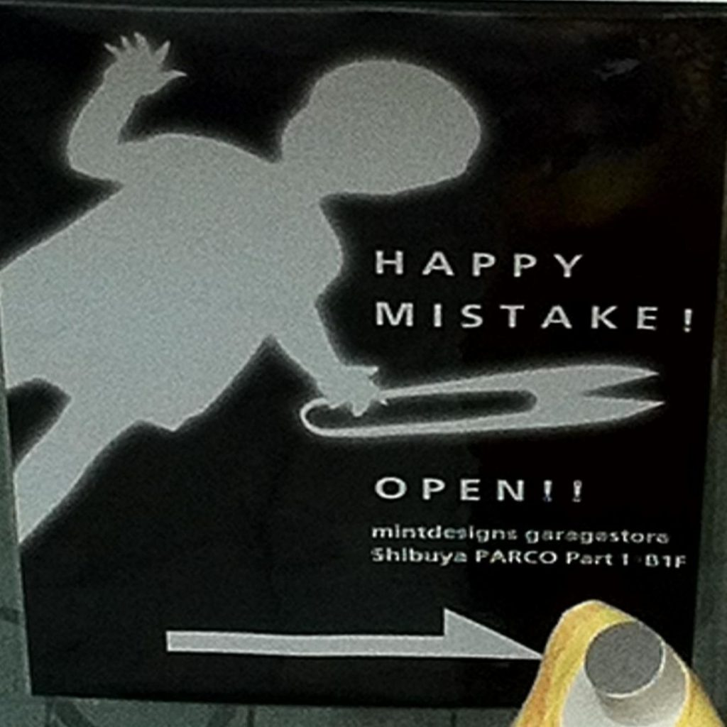 Happy Mistakes Kids Clothes In Tokyo