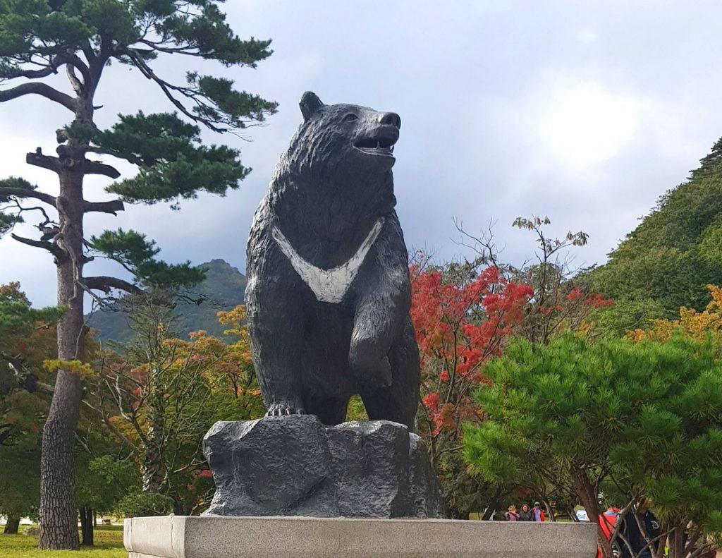 See the Seoraksan Bear Statue when you hike in Korea