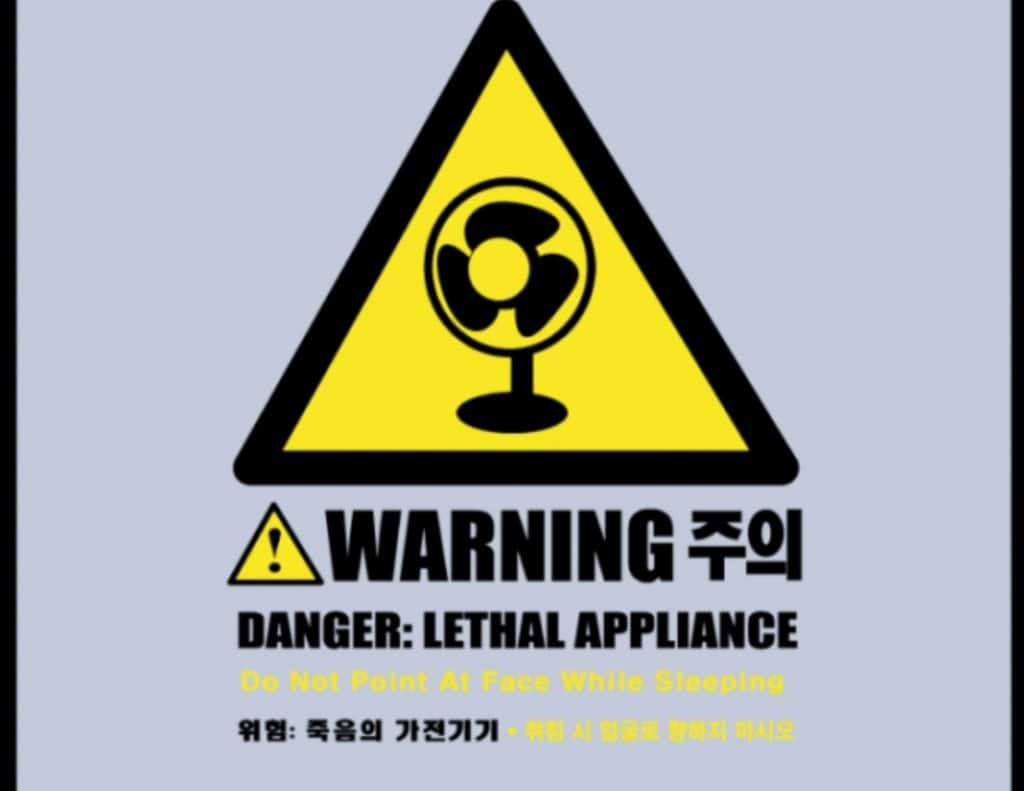 Warning sign on Korean appliance about fan death myth