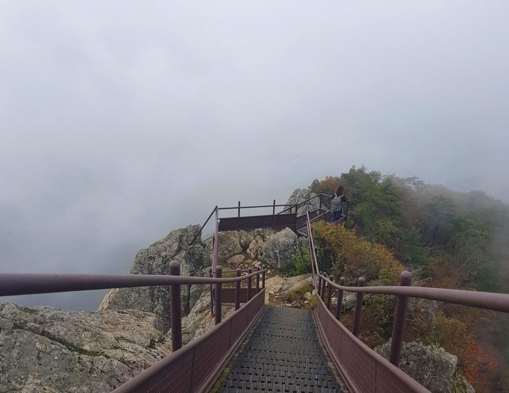 Fog and clouds while hiking in Korea