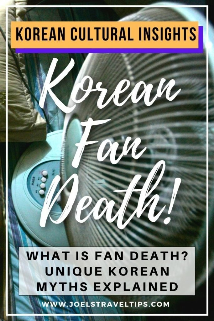 What Is Fan Death In Korea