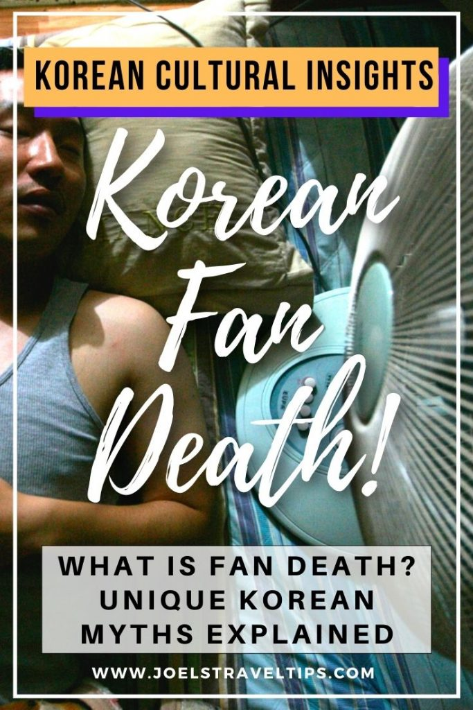 What Is Fan Death? Korean Myth Explained