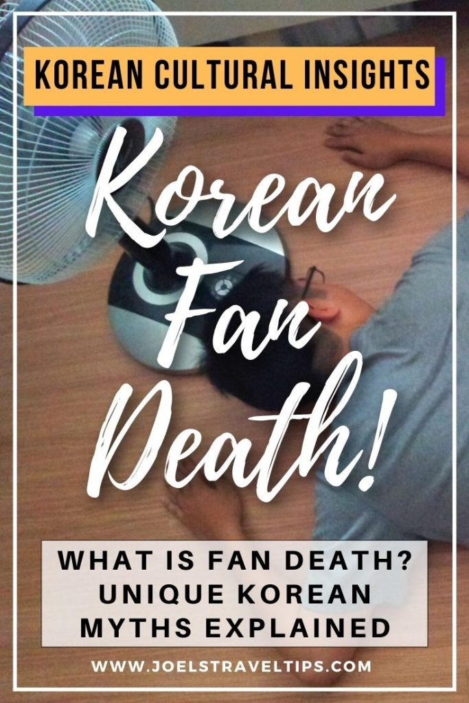 Korean Fan Death Myth Explained